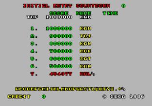 Enduro Racer Arcade 31