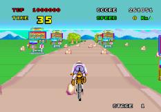 Enduro Racer Arcade 33
