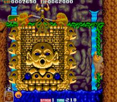 Toki Arcade 21