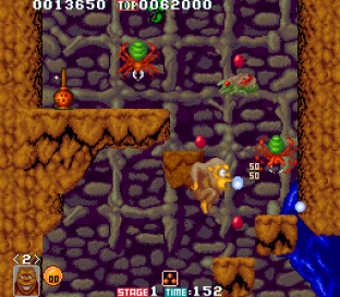 Toki Arcade 31
