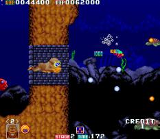 Toki Arcade 65