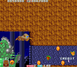 Toki Arcade 71