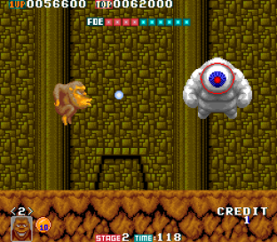 Toki Arcade 75