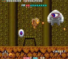 Toki Arcade 76