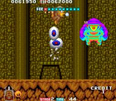Toki Arcade 77