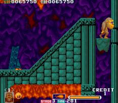 Toki Arcade 87