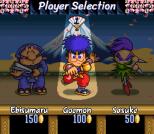 Ganbare Goemon 2 SNES 002