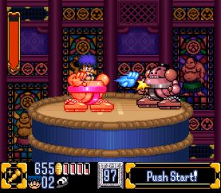 Ganbare Goemon 2 SNES 053