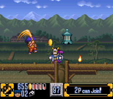 Ganbare Goemon 2 SNES 087
