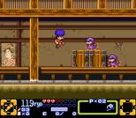Ganbare Goemon 3 SNES 038