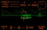 Battlezone 2000 Atari Lynx 040