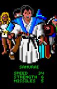 Gauntlet - The Third Encounter Atari Lynx 010
