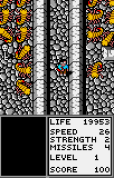 Gauntlet - The Third Encounter Atari Lynx 037