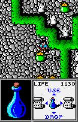 Gauntlet - The Third Encounter Atari Lynx 044