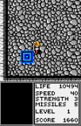 Gauntlet - The Third Encounter Atari Lynx 049