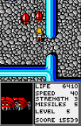 Gauntlet - The Third Encounter Atari Lynx 076