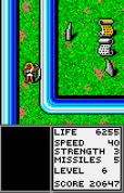 Gauntlet - The Third Encounter Atari Lynx 082