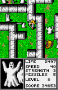 Gauntlet - The Third Encounter Atari Lynx 118