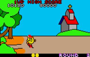 Pac-Land Atari Lynx 20