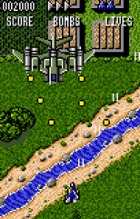 Raiden Atari Lynx 006