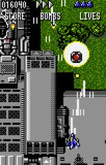 Raiden Atari Lynx 019