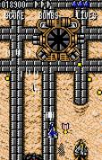 Raiden Atari Lynx 023