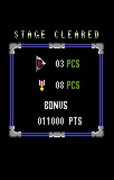Raiden Atari Lynx 025
