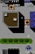 Raiden Atari Lynx 027