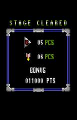 Raiden Atari Lynx 059