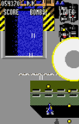 Raiden Atari Lynx 061