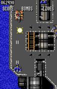 Raiden Atari Lynx 082