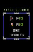Raiden Atari Lynx 089