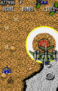 Raiden Atari Lynx 100