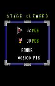 Raiden Atari Lynx 115