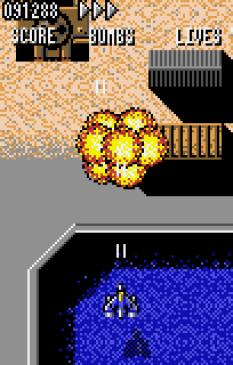 Raiden Atari Lynx 117