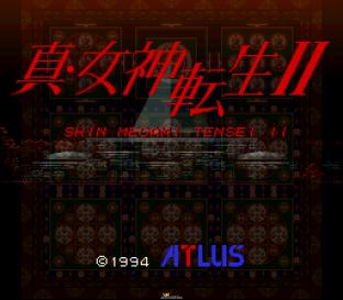 Shin Megami Tensei 2 SNES 001