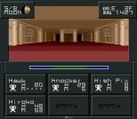 Shin Megami Tensei 2 SNES 060