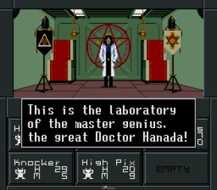 Shin Megami Tensei 2 SNES 078
