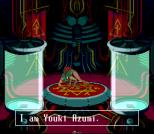 Shin Megami Tensei 2 SNES 085