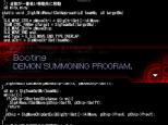 Shin Megami Tensei - Devil Survivor Nintendo DS 014