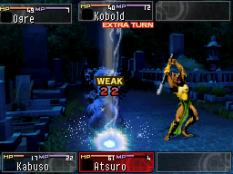 Shin Megami Tensei - Devil Survivor Nintendo DS 033