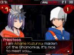 Shin Megami Tensei - Devil Survivor Nintendo DS 036