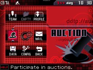 Shin Megami Tensei - Devil Survivor Nintendo DS 042