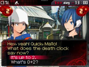 Shin Megami Tensei - Devil Survivor Nintendo DS 064