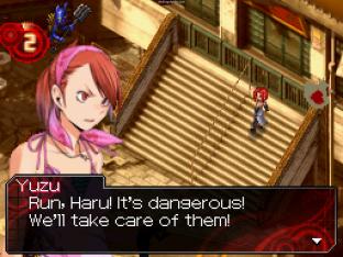 Shin Megami Tensei - Devil Survivor Nintendo DS 075
