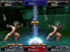 Shin Megami Tensei - Devil Survivor Nintendo DS 077