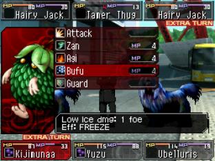 Shin Megami Tensei - Devil Survivor Nintendo DS 108