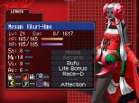 Shin Megami Tensei - Devil Survivor Nintendo DS 115