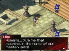Shin Megami Tensei - Devil Survivor Nintendo DS 121