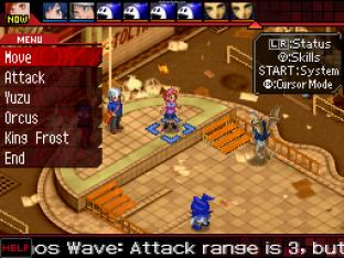 Shin Megami Tensei - Devil Survivor Nintendo DS 141